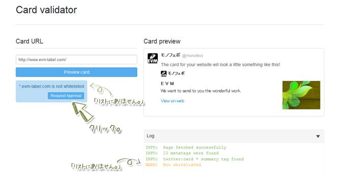 tw-cards_validator02