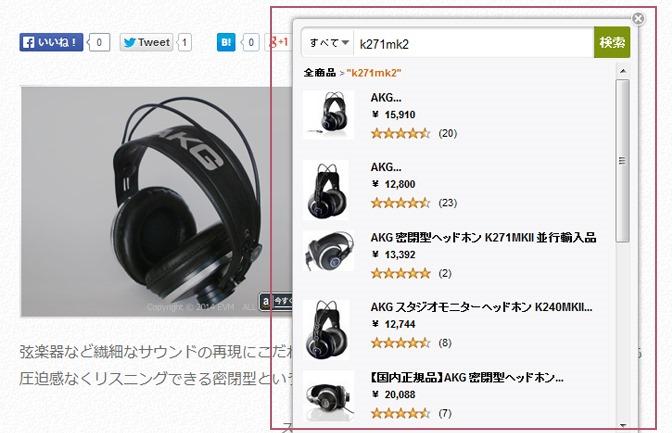 Amazon Publisher Studio_image04