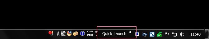 q_launch05