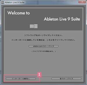 ableton_live9_istl05