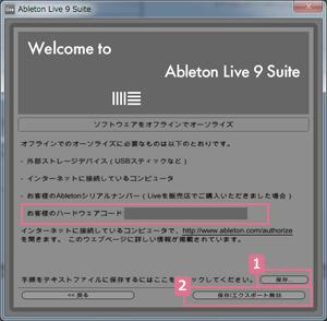 ableton_live9_istl06