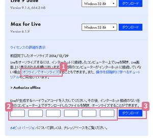 ableton_live9_istl08