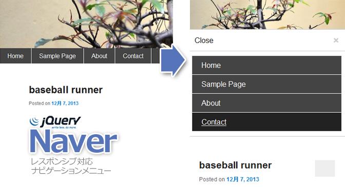レスポンシブ対応のナビゲーションメニューjQueryプラグイン「Naver」イメージ01