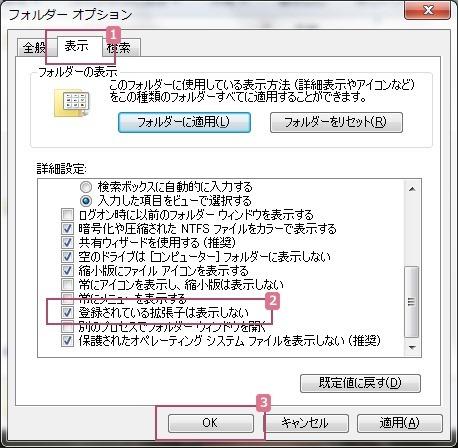 win_kakuchoshi02