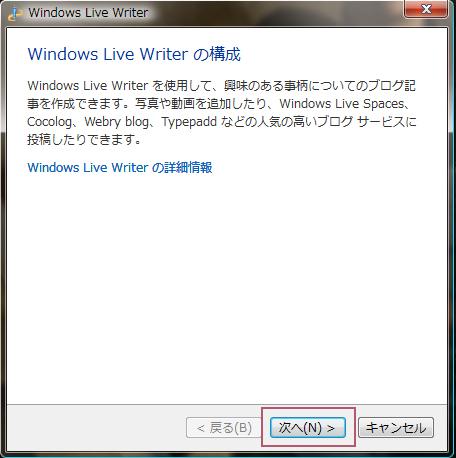 win_live_wrtr_pre01
