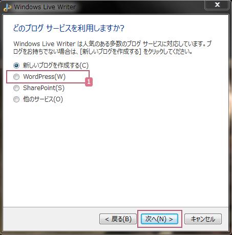 win_live_wrtr_pre02