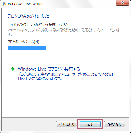 win_live_wrtr_pre05