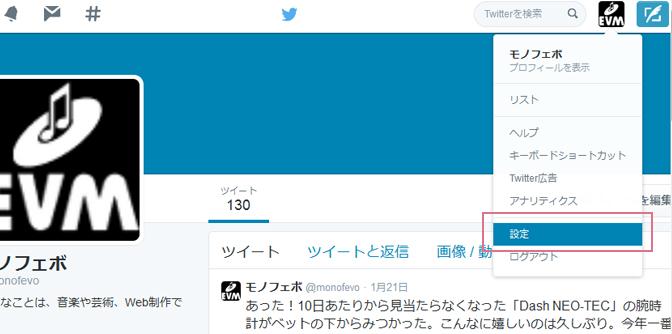 twitter_secchi01