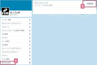 twitter_secchi02