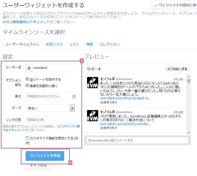 twitter_secchi04