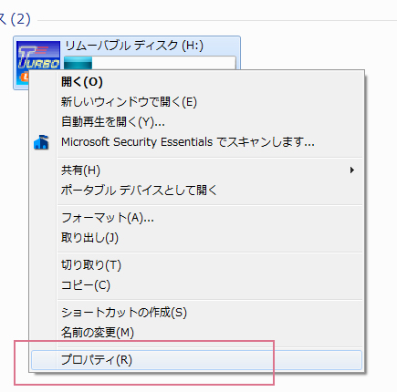 usb_memory01