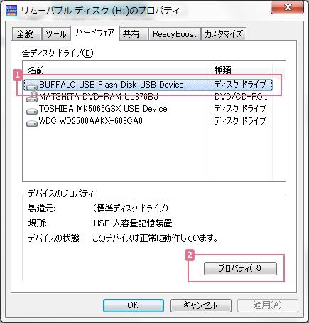 usb_memory02