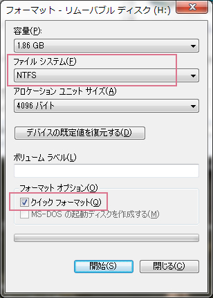 usb_memory04