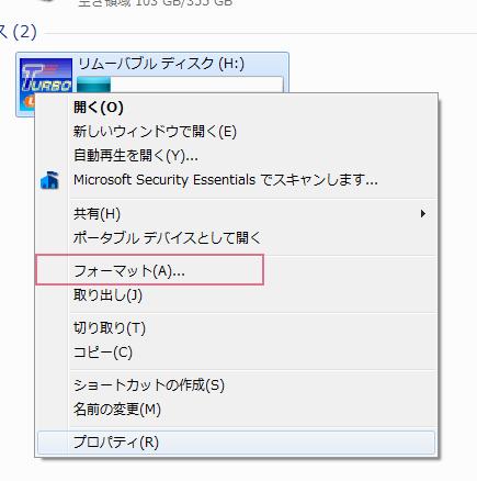 usb_memory05